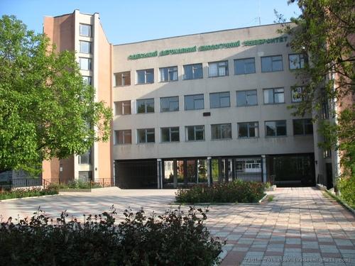 Odessa Çevre Üniversitesi (ODEKU)