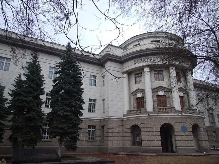 Odessa Ulusal Telekomünikasyon Akademisi (ONAT)