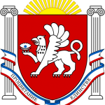 Kırım Enstitüsü Ekonomi ve Ticaret Hukuku