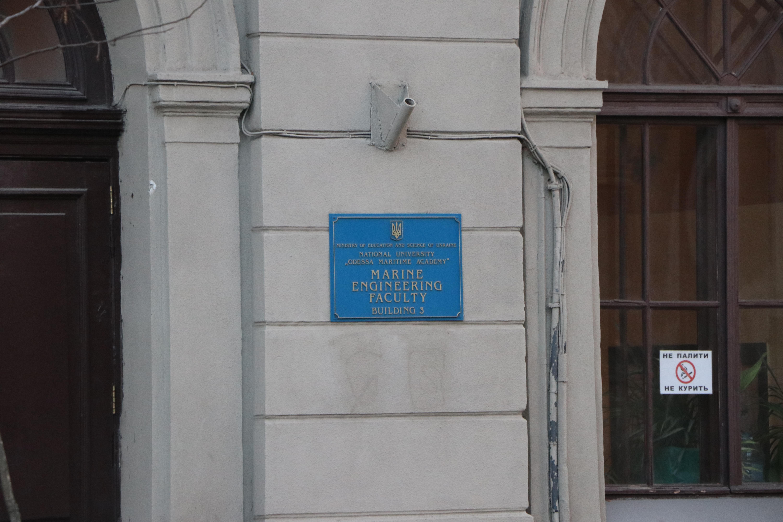 Odessa Mühendislik ve Mimarlık Akademisi (OGASA)