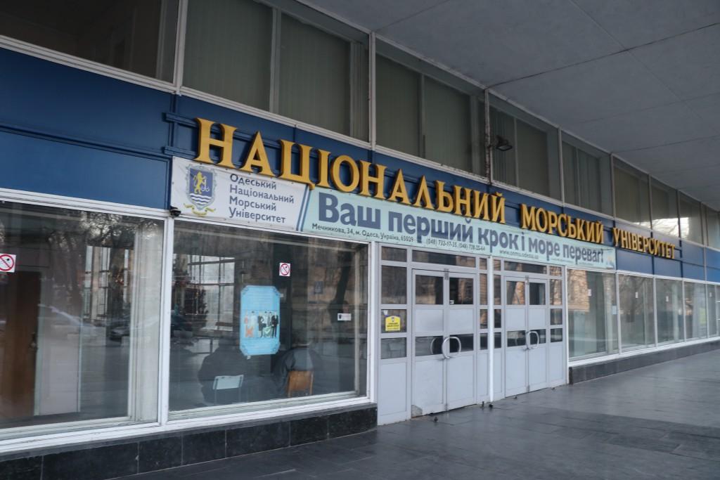 odessa denizcilik üniversitesi