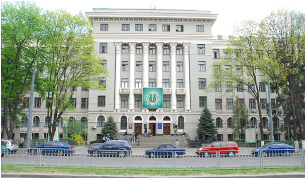 Kiev Tıp Üniversitesi (NMU)