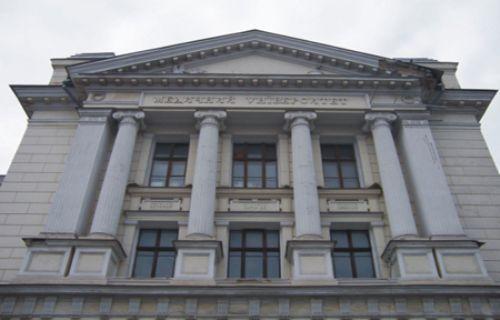 Odessa Ulusal Tıp Üniversitesi (ONMedU)
