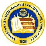 Kharkiv Ekonomi Üniversitesi (KhNUE)