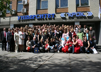 Kiev Krok Ekonomi Üniversitesi