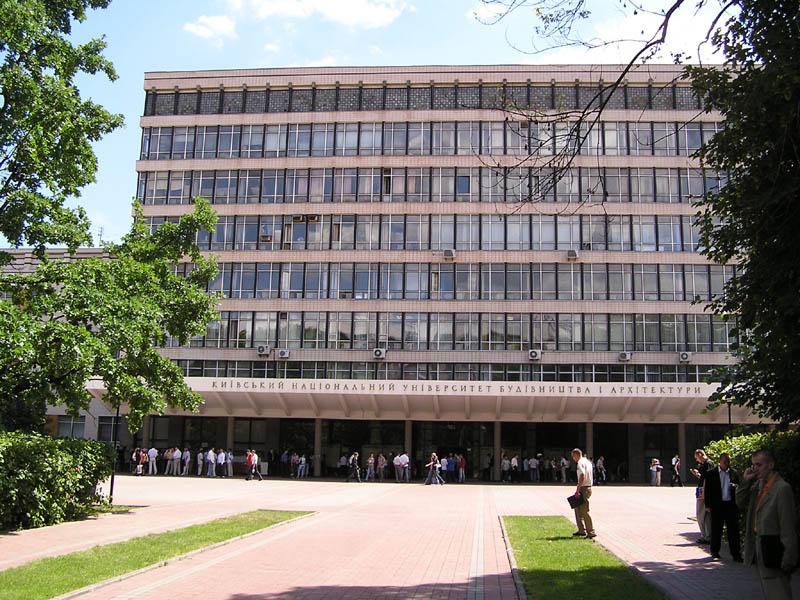 Kiev Mimarlık ve İnşaat Üniversitesi (KNUBA)