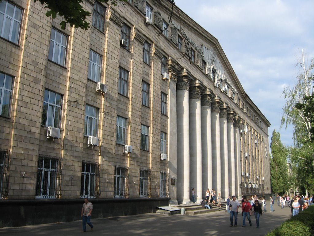 Kiev Ekonomi ve İşletme Üniversitesi (KNEU)
