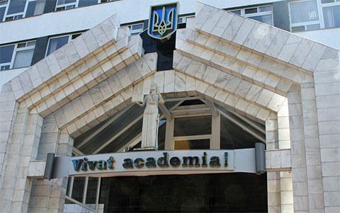 Odessa Ulusal Hukuk Akademisi (ONUA)