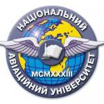 Kiev Havacılık Üniversitesi