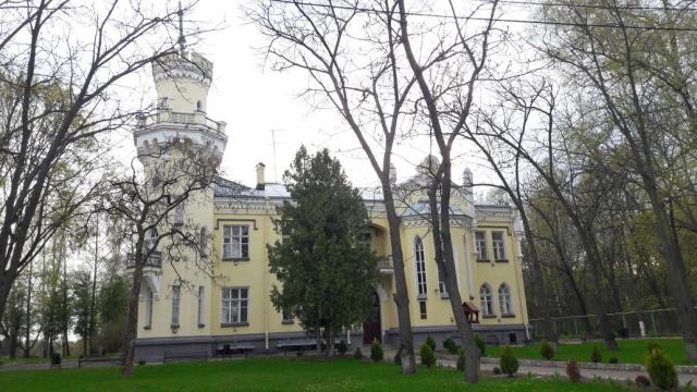 Sumy Tıp Üniversitesi, Ukrayna