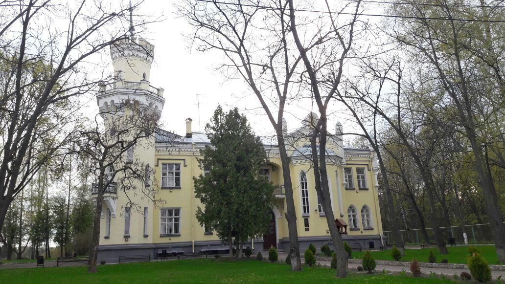 Sumy Devlet Üniversitesi