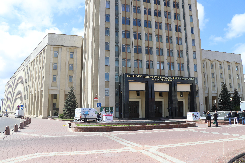 Belarus, Minsk Pedagoji Üniversitesi ile işbirliği anlaşması imzaladık