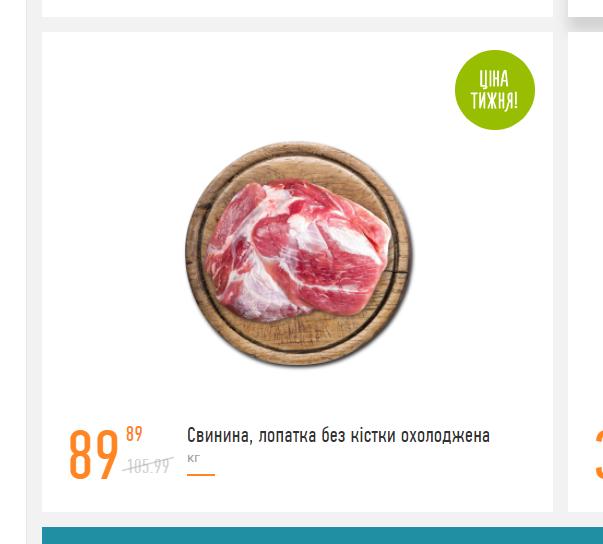Ukrayna'da et fiyatları 2017