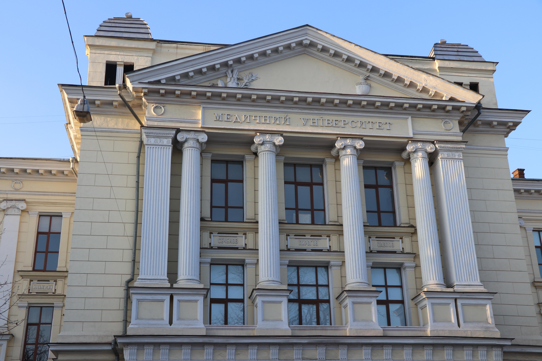 Odessa Tıp Üniversitesi hakkında bilgi ve fiyatlar