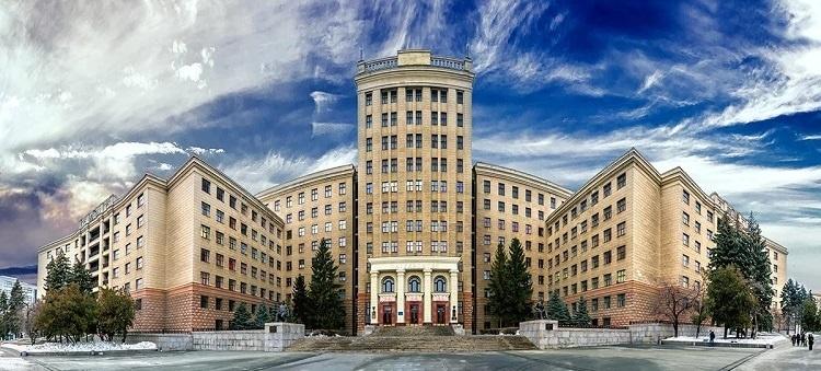 Karazin Devlet Üniversitesi
