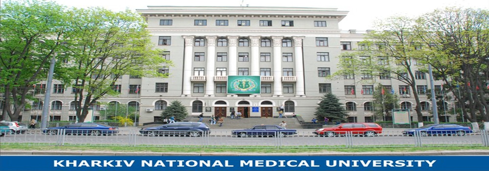 kharkiv-national-medical-university-1-1